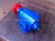 ZYB-T可调压式渣油泵厂家咨询宝图泵业
