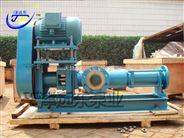天津远东G系列单螺杆泵GN40-1V促凝剂泵灰浆输送泵