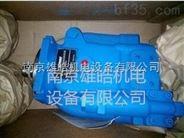 特价销售威格士柱塞泵PVH131C-LAF-12D-11-C28V-31
