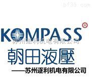 MCAG-06臺灣康百世朝田KOMPASS