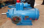 出售三螺杆泵:3GR70*2W2循环油泵整机