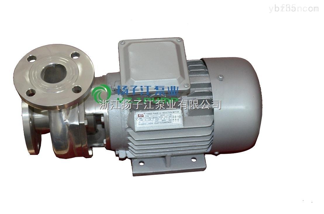 卧式不锈钢自吸泵 防酸碱直联化工泵 乙二醇防爆离心泵