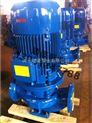 廠價直銷ISG50-200高溫高壓管道泵立式清水泵管道增壓泵管道冷卻水泵空調循環泵