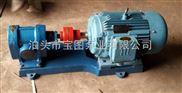 2CY高压齿轮泵产品现货供应找宝图泵业