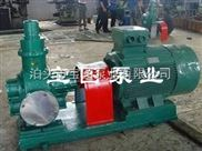KCG,2CG高温齿轮泵的价格咨询宝图泵业