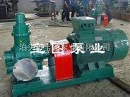 KCG,2CG高溫齒輪泵的價格咨詢寶圖泵業