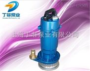 QX25-6-0.75 QDX家用污水提升泵 农用潜水泵