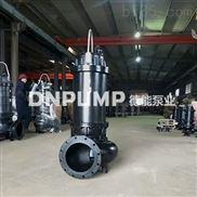 天津 5500m³/h大口径大功率污水泵