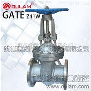 氧气不锈钢闸阀 Z41W型