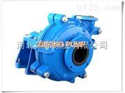 橡胶渣浆泵