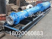耐高温地热深井泵认准天津热水深井泵生产厂家-天津潜成泵业