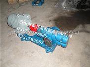 ZYB-2白土泵<武进导热油泵//引进优质材料