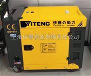 可移动柴油发电机组型号