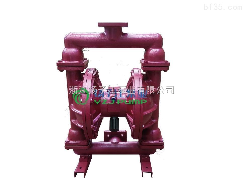 QBY3-25P气动隔膜泵 不锈钢304特氟龙隔膜泵 输液泵 QBY-25