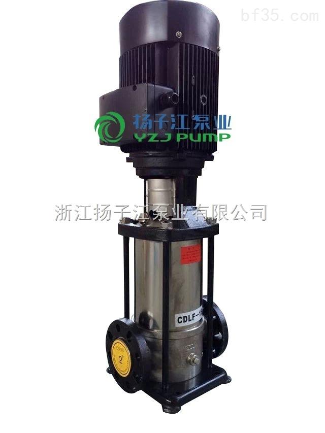 CDLF型立式不锈钢多级管道泵-管道泵 多级管道泵 不锈钢管道泵