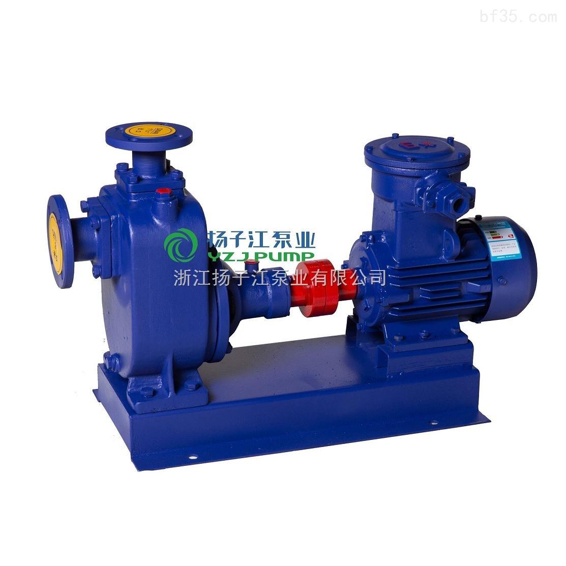 耐腐蚀移动自吸泵,强耐腐蚀自吸泵,zx自吸排污泵