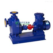 ZX自吸泵,耐腐蚀自吸泵,不锈钢自吸泵,优质自吸泵