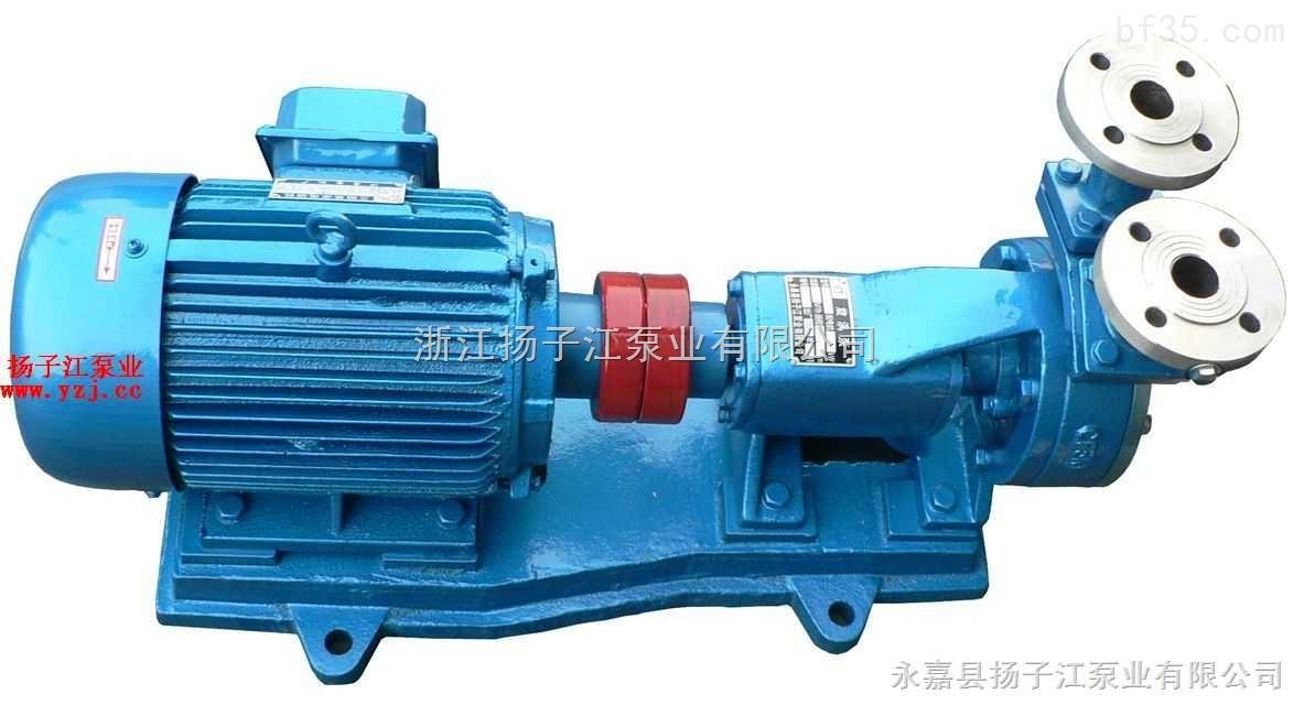 40W-40型旋涡泵 化工旋涡泵 耐腐蚀旋涡泵 不锈钢旋涡泵