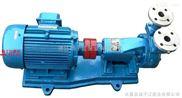 W型法兰旋涡水泵/铸铁不锈钢材质单级旋涡泵/40W6-160