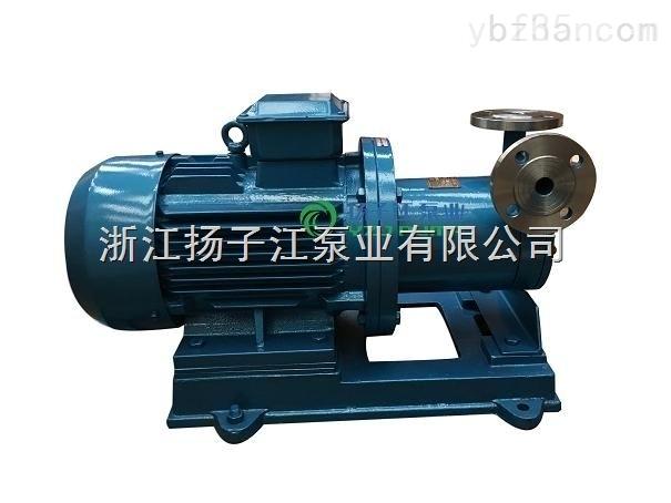 CWB耐腐蚀旋涡泵 防腐蚀漩涡泵 化工旋涡泵 W型新式旋涡泵 涡流泵