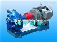 山西强亨机械KCB齿轮泵厂家直销品质可靠