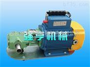 山西强亨机械WCB手提式齿轮泵外观简洁性能可靠