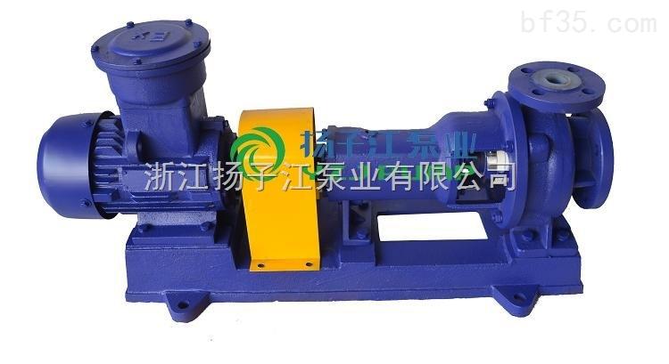 IHF型氟塑料化工泵,泵,盐酸泵,硝酸泵,醋酸泵,氢氟酸泵,王水泵,强碱泵