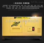 靜音汽油發電機20KW價格