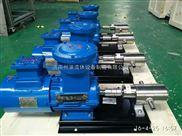 防爆型耐高溫、耐腐蝕不銹鋼齒輪計量泵