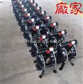 小型气动隔膜泵