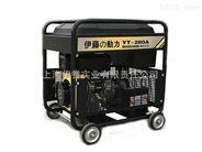 移动式柴油电焊机YT280A多少钱