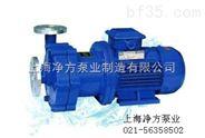CQ不锈钢防爆磁力泵产品