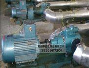 3G30×2-40-出售螺杆泵整机或零部件3G30×2-40