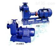 上海净方ZX铸铁自吸泵不锈钢自吸泵