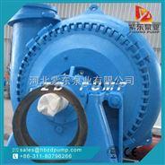 紫东泵业卧式疏浚砂砾泵挖沙挖泥专用杂质泵离心渣浆泵挖泥泵