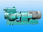 3GBW保温三螺杆泵适用于输送燃料油润滑油液压油