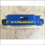 Z2FS22-8-3X S力士乐节流阀