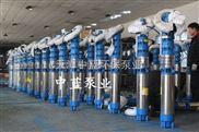 中蓝QJR热水潜水泵