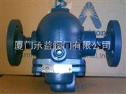 阿姆斯壯疏水閥 浮球式蒸汽疏水閥