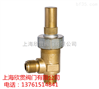 CB907-94外螺纹青铜直角液体安全阀