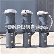 河道取水农田灌溉潜水泵厂家质保|德能泵业
