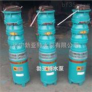 江苏省淮阴市 环保 电动给水泵 立式 重量轻 水泵厂家
