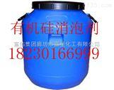 扬州市有机硅消泡剂厂家、生产商