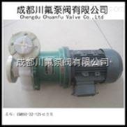 廠家直銷CQB氟塑料磁力泵
