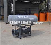 QZB漂流式軸流泵_水利工程綠化排灌