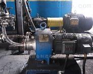 RN系列加药型旋喷泵:添加剂输送泵