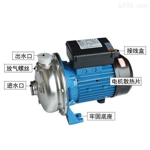 凌霄不銹鋼臥式單級離心循環泵