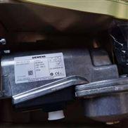 西门子SKP25.001E2伺服执行器SKP25.403E2