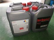 供应德国莱宝真空配件 供应LVO100泵油