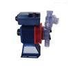 電磁隔膜計量泵 PAC/PAM加藥泵